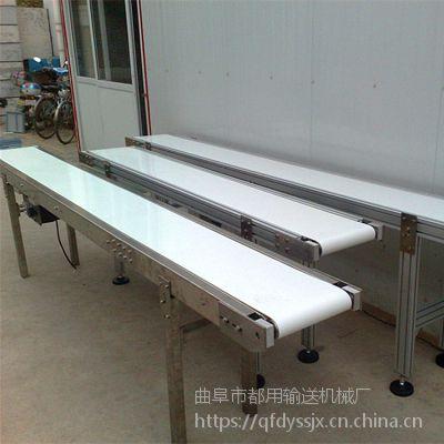 济宁专业铝型材皮带输送机全封闭 电子原件传送机
