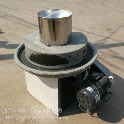 香油石磨机 两相电青石石磨图片