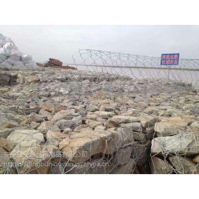 高速路基石笼网价格@六角石笼网厂家