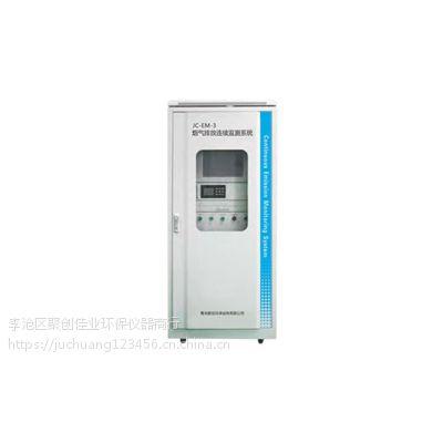 烟气排放连续监测系统技术服务 经销处