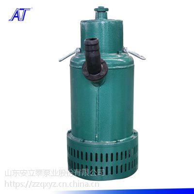 矿用隔爆型离心泵不考虑直接选择安泰