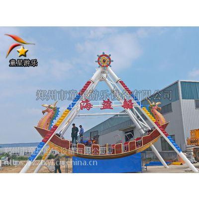 24人海盗船童星游乐户外大型游乐设备价格赚钱无忧