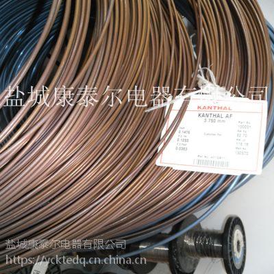 进口瑞典康泰尔A-1电阻丝成型炉条3mm 1400℃高温炉电炉丝