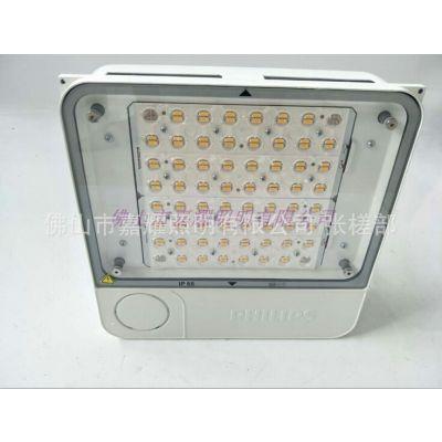 飞利浦三代LED加油站灯BCP/BBP500固定应急罩棚灯140W