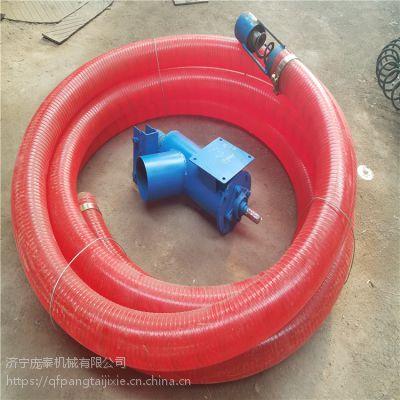 庞泰机械直供吸粮机 软管加长抽粮机图片