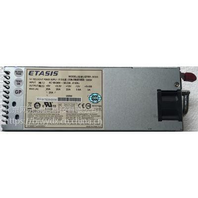 ETASIS EFRP-300T EFRP-M300 1U服务器电源模块 冗余电源模块