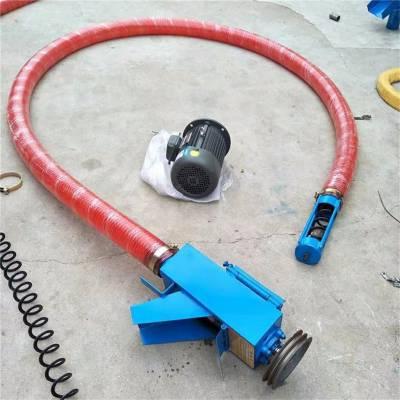散装颗粒抽料机 油电两用的软管吸粮机 高粱芝麻吸料机