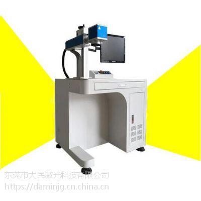 大民DMGQ003成都芯片光纤激光打标机
