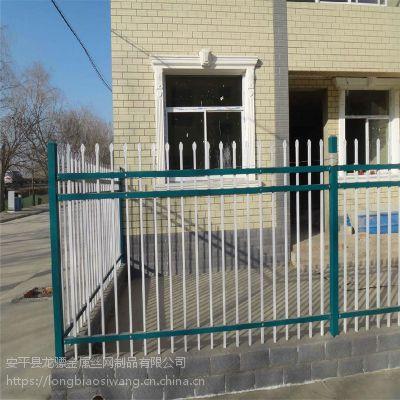 锌钢围墙栅栏 锌钢护栏网批发 方管喷塑防护栏