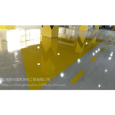 上海雅浩涂料、上海雅浩环氧地坪漆厂家直销
