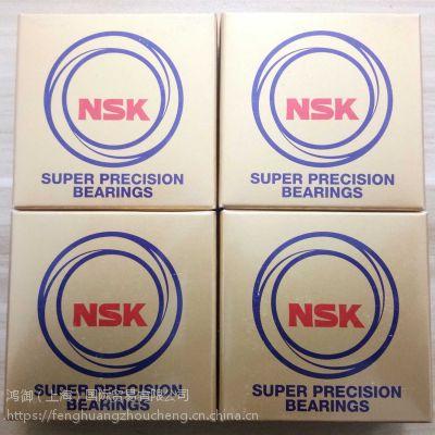 NSK轴承润滑脂NSL的补充与配合承载