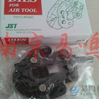 供应日本JST压线钳AD-302