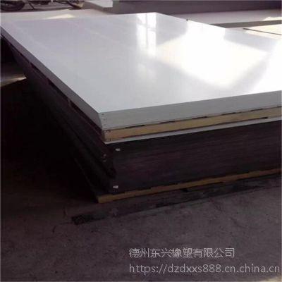 阜新供应 超高分子量聚乙烯板 不沾料煤仓衬板 耐高温pp板材