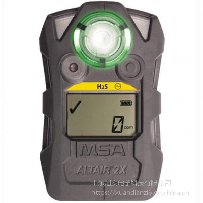 供应梅思安Altair天鹰2X手持式一氧化碳检测仪现货低价