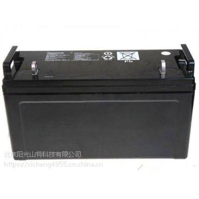 Panasonic松下蓄电池12V110AH渠道价