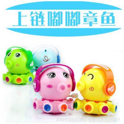 上链小章鱼 发条小玩具旋转趣味嘟嘟小章鱼 上链八爪鱼玩具热卖