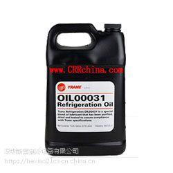22号油 特灵冷冻油OIL00048 冷冻机油 低温冷冻油 超低温冷冻油 螺杆机离心机冷冻油 原装
