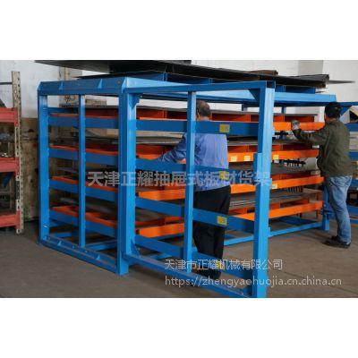 冷轧板存放 浙江抽屉式板材货架定制 切割机配套货架