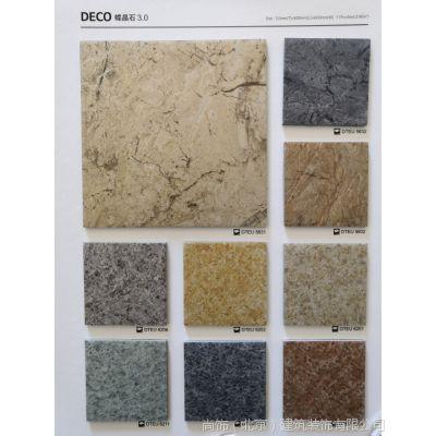 供应LG石塑地板蝶晶石3.0商用片材