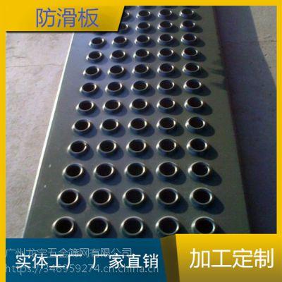 惠州防滑板生产厂家,防滑板加工