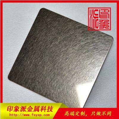茶色不锈钢板图片/广东不锈钢乱纹板厂家