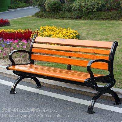 公园椅广场座椅户外长椅 休闲园林椅铸铁长条排椅座椅