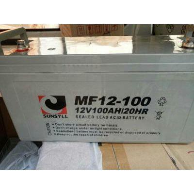zikoocoop卓肯蓄电池ZC65-12 卓肯蓄电池12V65AH直流屏UPS专用
