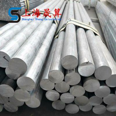 现货直销BFe10-1-1 耐高温铁白铜板 BFe10-1-1铁白铜带