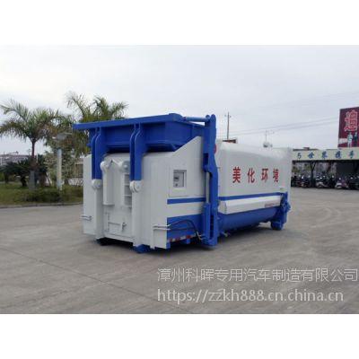 小区垃圾中转站,科晖KHYD120小区移动式垃圾转运站设备