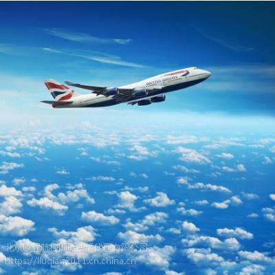 化工品国际空运、快递