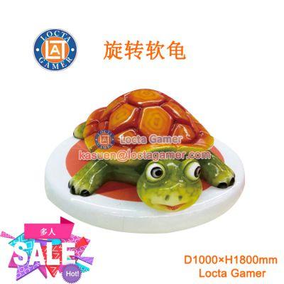 广东中山泰乐游乐儿童室内嘉年华淘气堡电动充气堡攀爬运动游乐泡泡池旋转软龟(TQ-10)