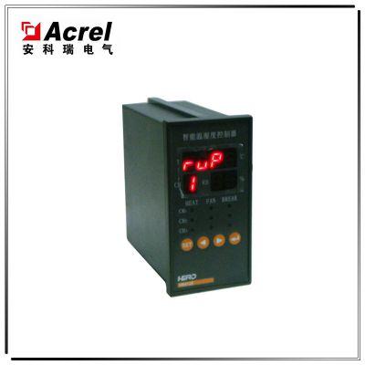 安科瑞温湿度控制器 WHD46-22 2路升温 环网柜专用