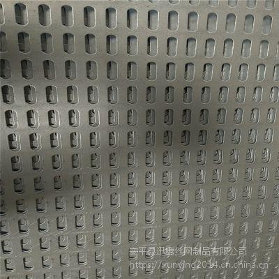 椭圆孔吊顶@圆孔网尺寸有现货@贵阳市圆孔筛板
