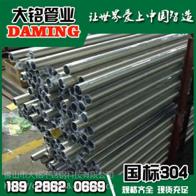 304不锈钢防腐写字楼用管道库存充足DN100*2.0