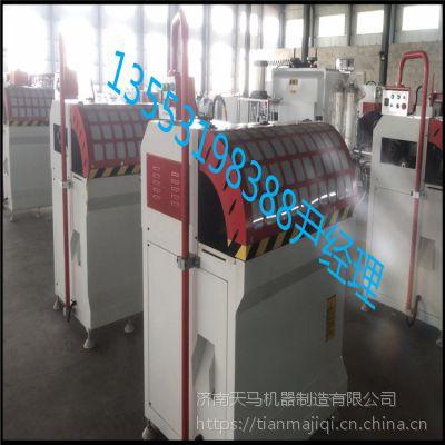 铝型材切割机 铝型材切割机价格