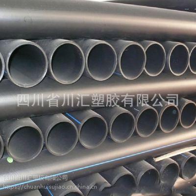 【川汇牌】HDPE钢丝网骨架管厂家直销 HDPE钢丝网骨架给水管