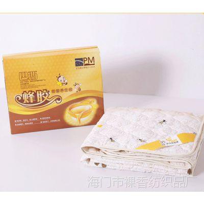 厂家直销蜂胶多功能黄金能量被 礼品被空调被夏凉被批发