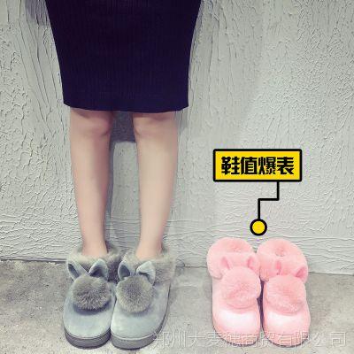 席乐可爱韩版女式毛毛棉拖鞋 包跟居家厚底防滑毛球兔子保暖棉鞋