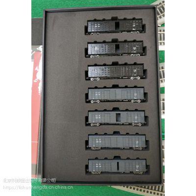 火车模型迷擬堂P64 10004 N比例棚车一套7节
