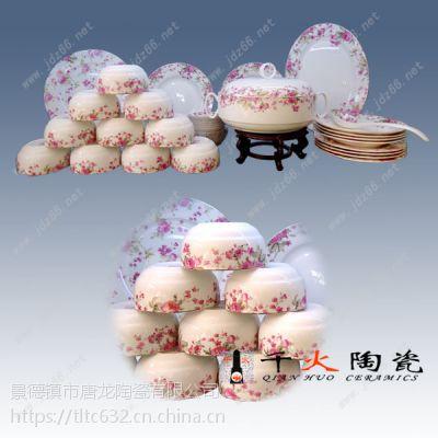 节日礼品餐具批发 年终礼品陶瓷餐具价格 景德镇千火陶瓷