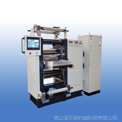 铜、铝箔压延机 导热材料压延机厂家直销