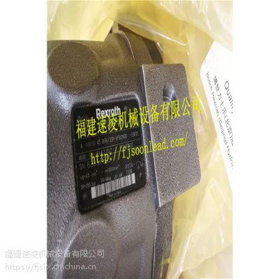 力士乐R902452707 AA10VSO45DFR132R-VPB12N00-S2655柱塞泵库存