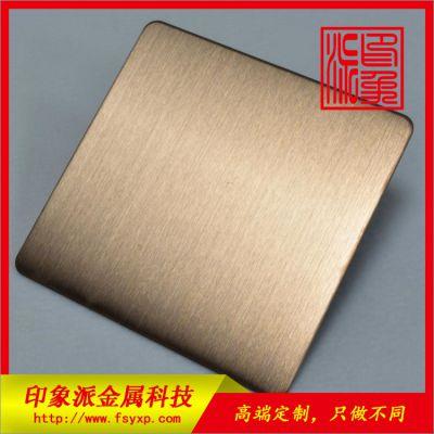 玫瑰金不锈钢板图片/厂家供应304拉丝玫瑰金不锈钢板