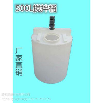 进口原料塑料加药箱2吨农田大棚户外加药储水桶2立方液体搅拌桶