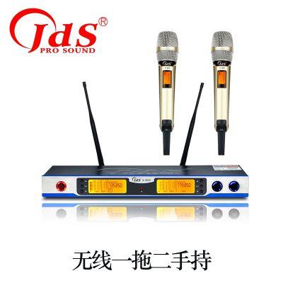 JDS K-9000/K-908/K-908A/K-908B/K-908C无线手持/领夹/头戴话筒