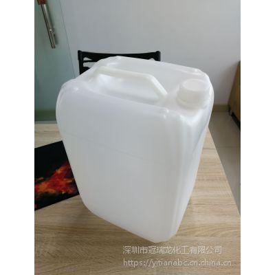 东莞深圳 东莞厂家直销 20L车用尿素桶 20公斤塑料桶 20升塑料化工