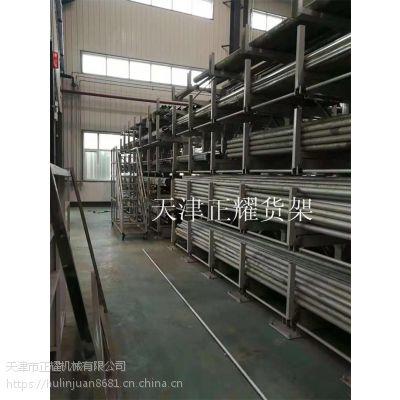 管材存储先进形式伸缩悬臂式货架
