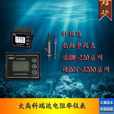 科瑞达电阻率仪表RCT-3220 220V大禹治水厂家直销
