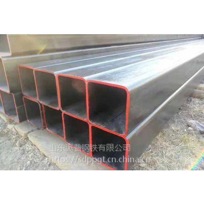 山东厂家销售镀锌矩管 镀锌方管材质Q235 50*50*3.0mm
