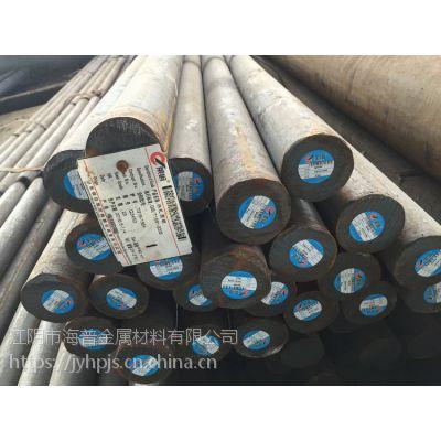 湘钢Q345D圆料/板料出厂价格
